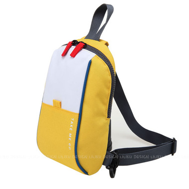 릴리쿠 LILIKU Sling Bag - Yellow
